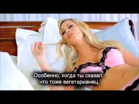 Смешная эротика Прикольная реклама